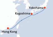 Hong Kong, Navigation, Navigation, Kagoshima, Navigation, Yokohama, Yokohama